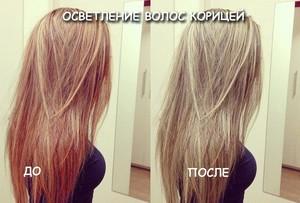 фото волос корицей осветление русых